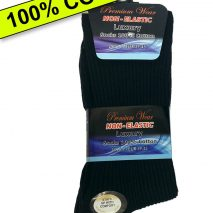 Pure Cotton Socks For Men - Black (3 pairs)
